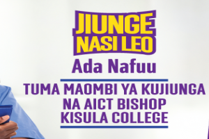 Bishop Kisula College Application Ads